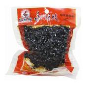 Yongchuandouchi Preserved Black Beans (Fermented Black Beans) (豆豉)