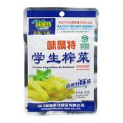 Pickled Vegetables For Students (味聚特學生榨菜)
