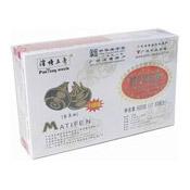 Water Chestnut Starch Matifen (純正馬蹄粉)