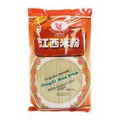 Jiangxi Rice Sticks Rice Vermicelli (江西米粉)