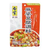Mapo Tofu Seasoning (白家麻婆豆腐調料)
