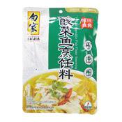 Seasoning For Pickled Cabbage Fish (白家酸菜魚調料)