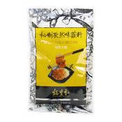 Spicy Chilli Ground (Cumin Flavour Chilli Seasoning) (特色乾碟)