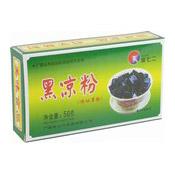 Grass Jelly Powder (黑涼粉粉)