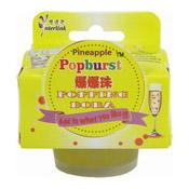 Popping Boba (Bubble Tea) (Pineapple) (菠蘿爆珠)