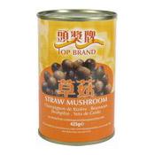 Straw Mushrooms (草菇)