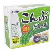 Granulated Kelp Soup Stock (Konbu Dashi No Moto) (日式昆布湯粉)