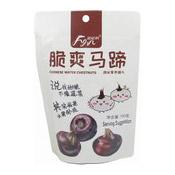 Chinese Water Chestnuts (富億農爽脆馬蹄)
