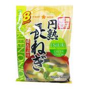 Miso Soup (Enjuku Green Onion) (日本麵豉湯 (青蔥))
