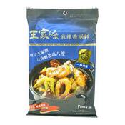Spicy Stir-Fry Condiment (Spicy Incense Pot Seasoning) (王家渡麻辣香鍋料)