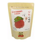Hawthorn Balls (公社山楂球)