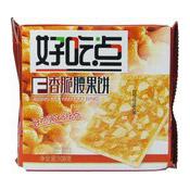 Crispy Cashew Cookies (Xiang Cui Yao Guo Bing) (香脆腰果餅)
