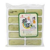 Taiwan Mochi With Green Bean Paste (萬里香綠茶麻糬)