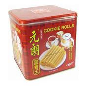 Cookie Rolls (元朗蛋卷)