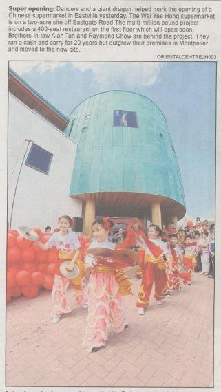 Wai Yee Hong Opening, Evening Post