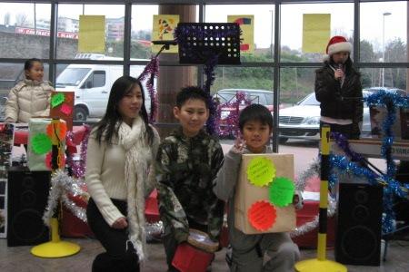 Charity Christmas Concert