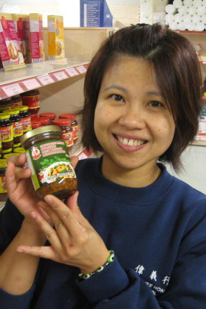 Mem recommends Chilli Paste With Holy Basil Leaves