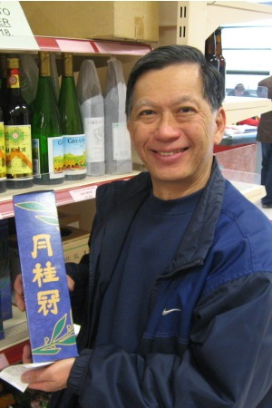 Staff Recommendations - Japanese Sake