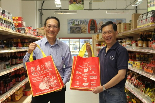 Get your free reusable Wai Yee Hong bag during Independent Retailer Month!