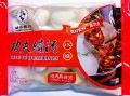 Kung Fu Dumplings (Red)!