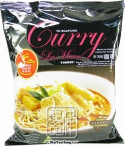 Prima Taste Singapore Curry Noodles