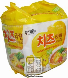 Cheese Ramyun Instant Noodles Multipack
