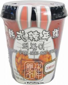Instant Korean Sticky Rice Cake Sticks Pot