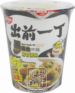 Cup Noodles (Black Garlic Oil Tonkotsu)