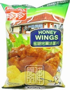Potato Chips (Roasted Wings Honey Savoury)