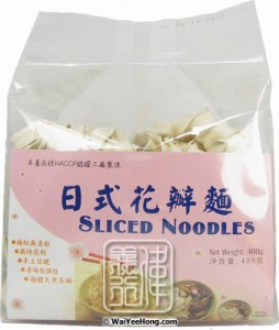 Japanese Style Sliced Noodles