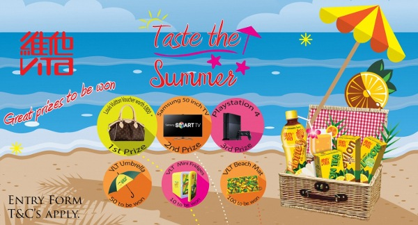 Vita Taste The Summer Competition
