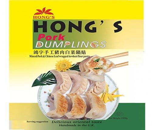 Hongs Dumplings