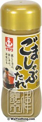 Gomadare Sesame Sauce