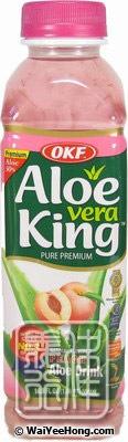 Aloe Vera King (Peach)