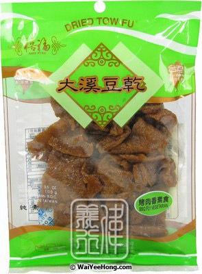 Shii Fure Dried Beancurd Snack Dougan