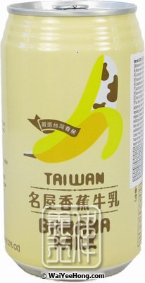 Famous House Taiwan Banana Milk Drink