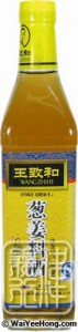 Chinese Cooking Wine Sauce (Ginger & Spring Onion Flavour)