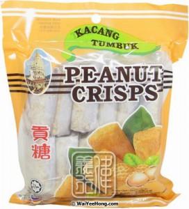 Peanut Crisps (Kacang Tumbuk)