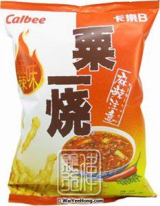 Calbee Grill-A-Corn (Mala Spicy)