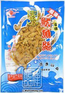 Mong Lee Shang Vegetarian Roasted Squid