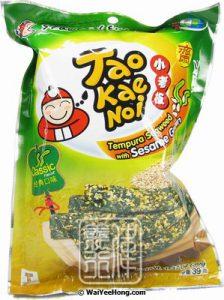Tempura Seaweed With Sesame Grain (Classic)