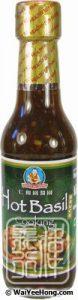 Healthy Boy Hot Basil Sauce