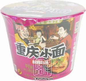 Bai Jia Chongqing Instant Noodles Bowl (Hot & Sour)