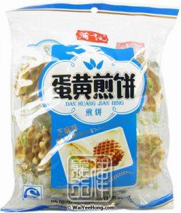 Puyi Dan Huang Jian Bing Egg Waffles (Sesame)