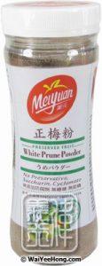 Mei Yuan White Prune Powder