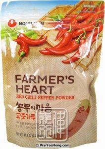 Nong Shim Red Chili Pepper Powder Gochugaru
