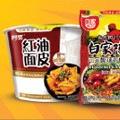 Bai Jia Noodles Promotion 2017
