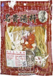 Barwong Flower & Almond Soup Mix