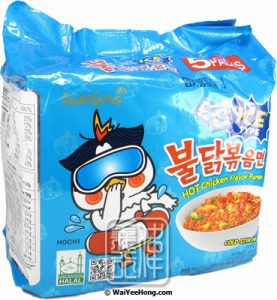 "Samyang Instant Noodles (Hot Chicken ""Ice Type"")"
