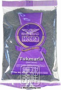 Heera Basil Seeds (Tukmaria)